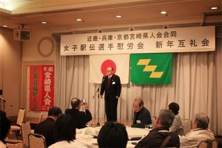 飛田会長の慰労と激励の挨拶。この後、支援の募金が贈呈された。