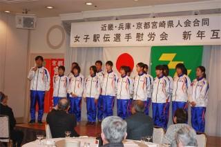 西村監督による選手とスタッフの紹介。