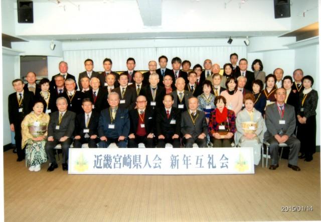 img097県新年会