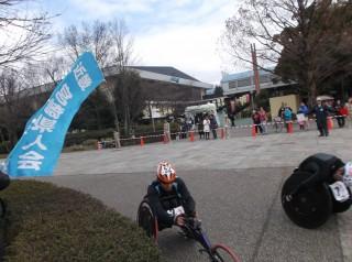 H27車椅子駅伝3