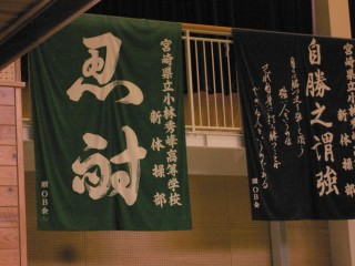 H27県furusato 010